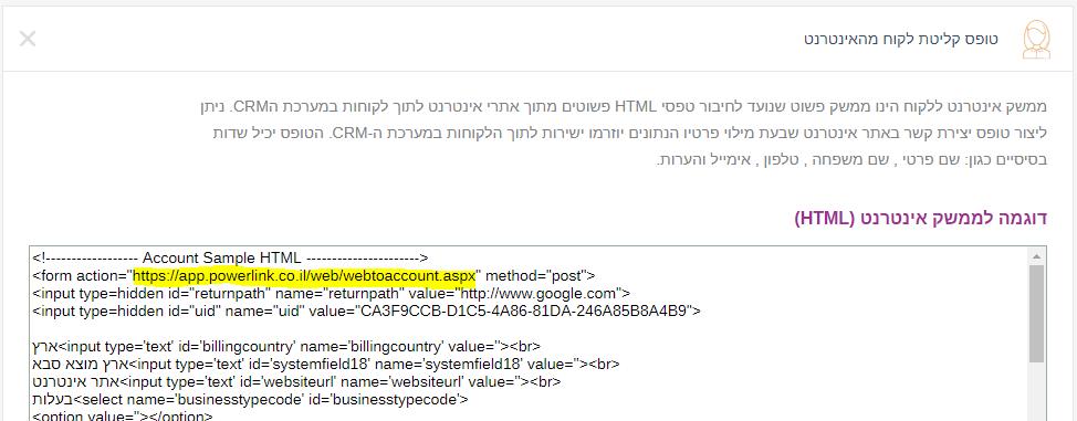 העתקת כתובת URL